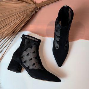 Coach Shoes | Coach Skyler Ankle